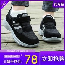 [deeran]优力康老人鞋中老年人健步