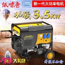 便携式de5/6/8an静音 户外(小)型 汽油家用发电机全套 省油220v