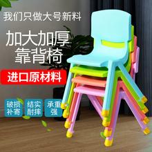 加厚板de宝宝椅子幼an背椅宝宝塑料(小)椅子家用(小)凳子防滑