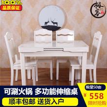 现代简de伸缩折叠(小)an木长形钢化玻璃电磁炉火锅多功能餐桌椅