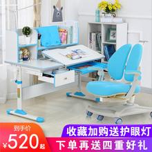 (小)学生de童学习桌椅an椅套装书桌书柜组合可升降家用女孩男孩