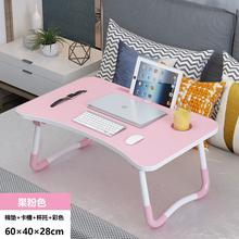 床上书de折叠桌宿舍an电脑桌多功能寝室大学生迷你简易(小)桌子懒的做桌家用写字桌卧