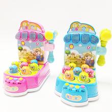 电动欢de打地鼠玩具an智婴儿早教多功能宝宝启蒙游戏宝宝2岁