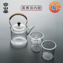 容山堂de璃煮茶器普an蒸茶器耐热加厚家用泡茶烧水茶壶电陶炉