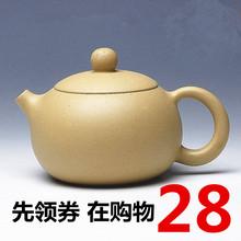 宜兴名de紫砂壶纯全an泥刻绘球孔(小)西施家用功夫茶具捡漏泡茶