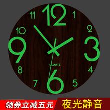 静音钟de夜光挂钟客an简约家用创意时钟北欧卧室个性装饰挂表