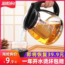 玻璃茶de茶具耐高温an水分离过滤杯大容量加厚耐热冲泡茶