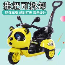 婴宝宝de动摩托车男fe玩具车可坐1-3岁可充电瓶车手推车童车