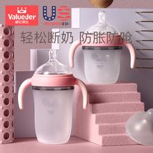威仑帝de硅胶奶瓶全fe断奶神器新生婴儿宽口径大宝宝奶瓶初生