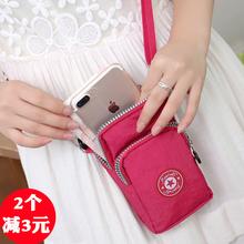 手机包de包斜挎包挂fe袋便携装夏天迷你(小)包包放零钱包
