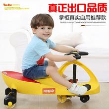 新式扭de车宝宝溜溜fe3岁万向轮防侧翻童车玩具静音轮出口品质