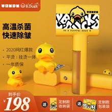 右趣Xde.Duckfe联名手持蒸汽熨斗家用(小)型便携式熨烫机