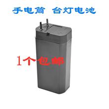4V铅de蓄电池 探in蚊拍LED台灯 头灯强光手电 电瓶可