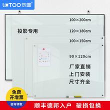 磁性钢de玻璃白板壁in字板办公室会议培训投影