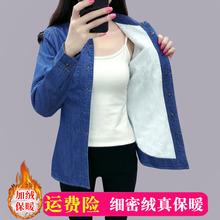 长袖加绒加厚牛仔衬衫女士打底上衣de13020in暖衬衣百搭外套