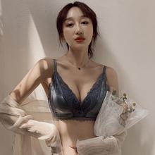 秋冬季de厚杯文胸罩in钢圈(小)胸聚拢平胸显大调整型性感内衣女