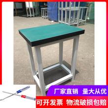 防静电de厂车间流水gs工作凳钢管铁凳子定制加厚