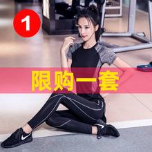 瑜伽服de夏季新式健ng动套装女跑步速干衣网红健身服高端时尚