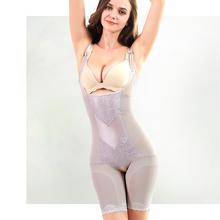 塑身衣de士能量养生ng形提臀收腹燃脂瘦身衣束身衣服美体内衣