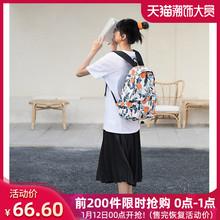 Fordever corivate初中女生书包韩款校园大容量印花旅行双肩背包