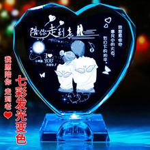 有意义走心生日宝宝新年情de9节礼物创pr男朋友情侣一对纪念