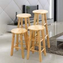 可坐吧de蹬登高脚凳pr子木椅角形子高高坐吧��子椅子木