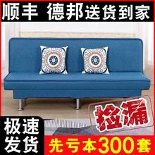 布艺沙de(小)户型可折at沙发床两用懒的网红出租房多功能经济型