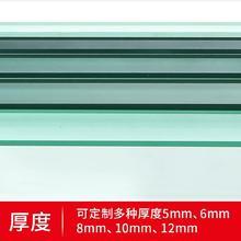 写字台de块餐桌定制at条形状玻璃钢板材平板透明防撞角钢化。