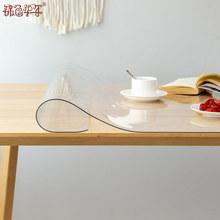 透明软de玻璃防水防at免洗PVC桌布磨砂茶几垫圆桌桌垫水晶板