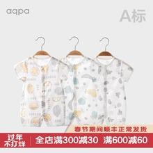 aqpde婴儿短袖连at棉纱布夏季薄式新生儿宝宝爬爬服哈衣中开扣