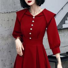 敬酒服de娘2021at婚礼服回门连衣裙平时可穿酒红色结婚衣服女