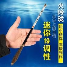 超短节de手竿超轻超at细迷你19调1.5米(小)孩钓虾竿袖珍宝宝鱼竿