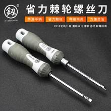 福冈 de牌工具棘轮lh缩两用螺丝刀十字起子改锥省力螺丝套装