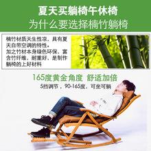 折叠躺de大的午睡家lh休闲竹椅老的午休实木摇摇椅逍遥椅藤椅