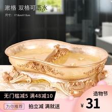 沥水香de盒欧式带盖ii欧家用大号手工皂盘浴室用品配件