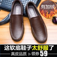 冬季中de年的男鞋爸ii男士商务休闲真皮鞋软底保暖加绒棉鞋子