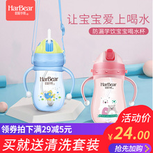 宝宝喝de杯子带吸管ii-3岁1(小)孩奶瓶两用水瓶婴儿喝奶水壶防摔