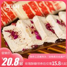 震远同de瑰浙江湖州ii统糕点心百年品牌手工中式传统零食