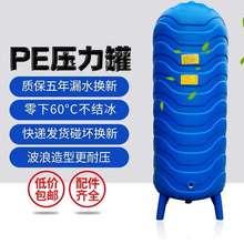 自动水de全自动储水ii自来水箱加压无塔供水器压力罐增压水泵