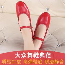[deman]女广场舞鞋子真皮软底红色跳舞女鞋
