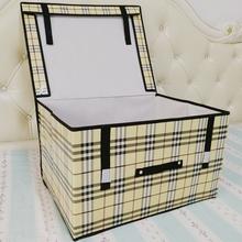 加厚收de箱超大号宿an折叠可擦洗被子玩具衣服整理储物箱家用