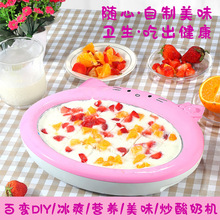 炒冰机de用炒(小)型迷an机宝宝自制水果冰淇淋冰粥炒冰盘