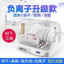 消毒柜de式 家用迷yu外线(小)型烘碗机碗筷保洁柜