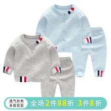 婴儿春de纯棉毛衣套ry宝宝春秋季纱衣新生儿针织开衫外出衣服