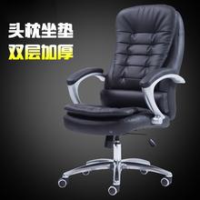 品牌高de豪华  家ry椅懒的简约办公椅子职员椅真皮老板椅可躺