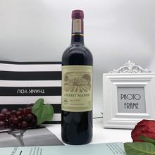 拉菲庄de酒业 20ol园红酒整箱原酒进口干红葡萄酒1支2支6支12支