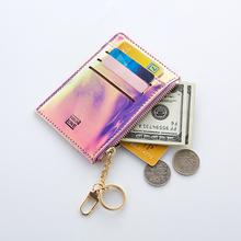 (小)卡包de包一体包女di镭射(小)巧超薄证件位零钱信用银行卡套女
