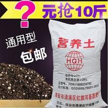 花泥通de型花肥料养di种菜种植土10斤多肉土黑土草炭土