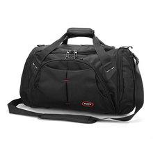 旅行包de大容量旅游di途单肩商务多功能独立鞋位行李旅行袋