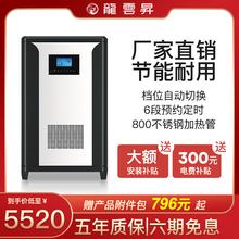 电锅炉de用采暖地暖uo变频节能省电热水锅炉新式2018